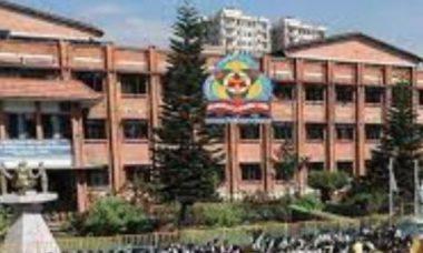 Bhanubhakta Memorial College Lazimpat, Kathmandu