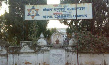 nepal commerce campus