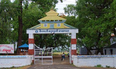 Kailali_Campus