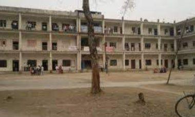 kankai adarsha campus